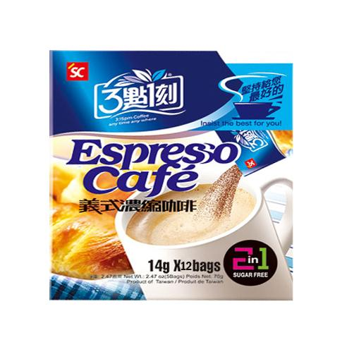 Image of 3:15PM 2 in 1 Espresso Cafe Sugar Free 14g X 12Bags