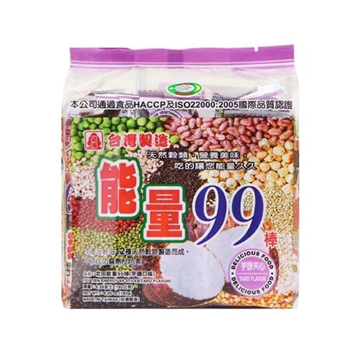 美国亚米网 - 台湾北田 能量99棒 棒芋头夹心味 180g