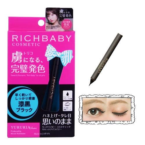 shop Japanese make up product online Yamibuy