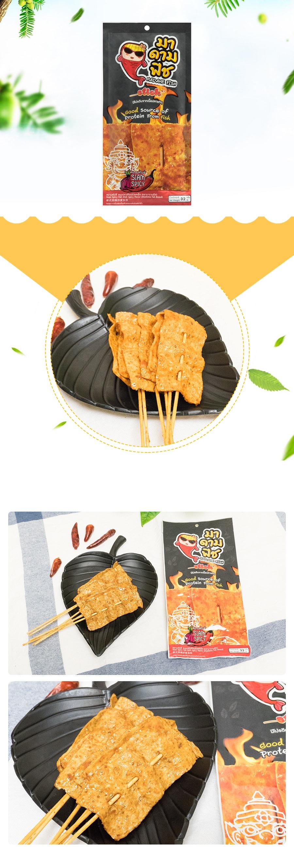 Siam spicy fish stick flavor madame fish for Fish stick brands