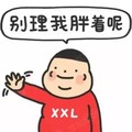 user6029187527头像