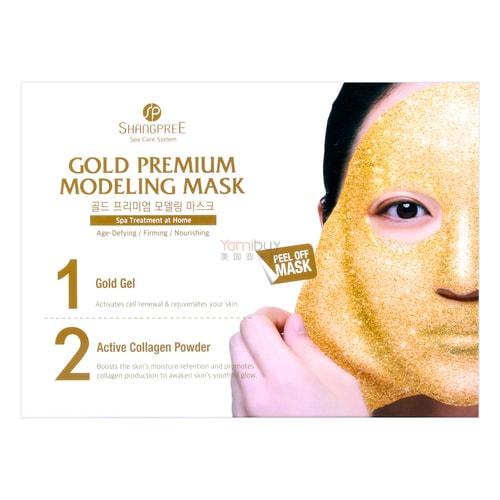 buy korean skin care mask online Yamibuy