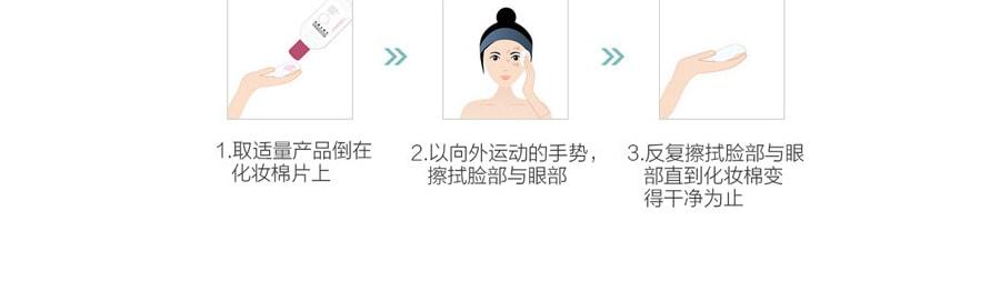 法国BIODERMA贝德玛 舒妍洁肤液卸妆水 粉水保湿温和 500ml