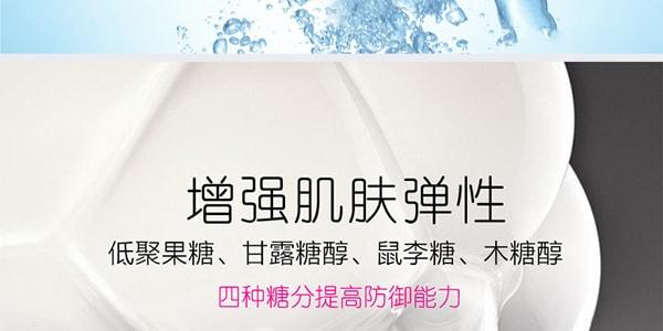 法国BIODERMA贝德玛 净妍洁肤液卸妆水 蓝水保湿控油清洁 500ml