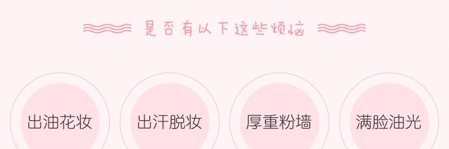 日本CANMAKE井田 棉花糖控油定妆蜜粉饼 #ML微闪透白肤色 SPF26 PA++ 10g COSME大赏第一位