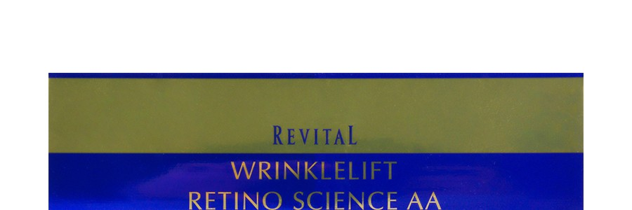 SHISEIDO Revital Wrinklelift Retino Science AA Eye Mask 12pairs