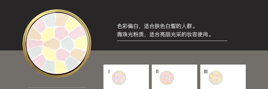 日本ELEGANCE 极致欢颜蜜粉饼 #IV 8.8g E大饼便携装 COSME大赏受赏
