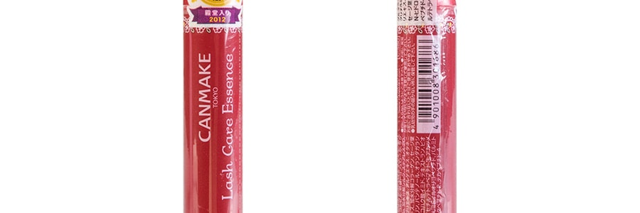 CANMAKE Eyelash Care Essence 4.2g