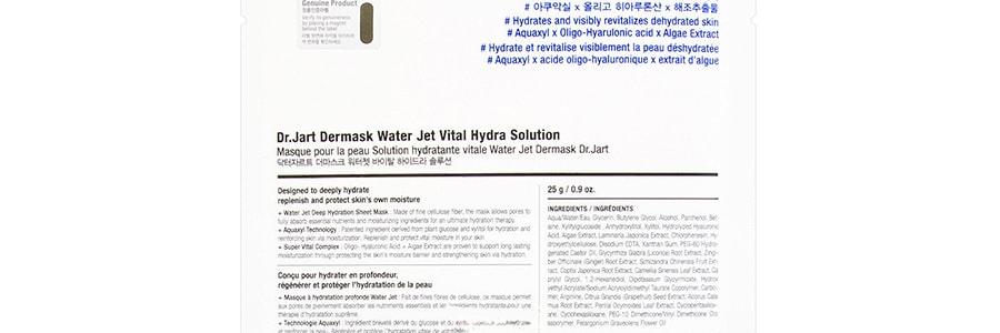 DR.JART+ Dermask Water Jet Vital Hydra Solution Mask 1sheet