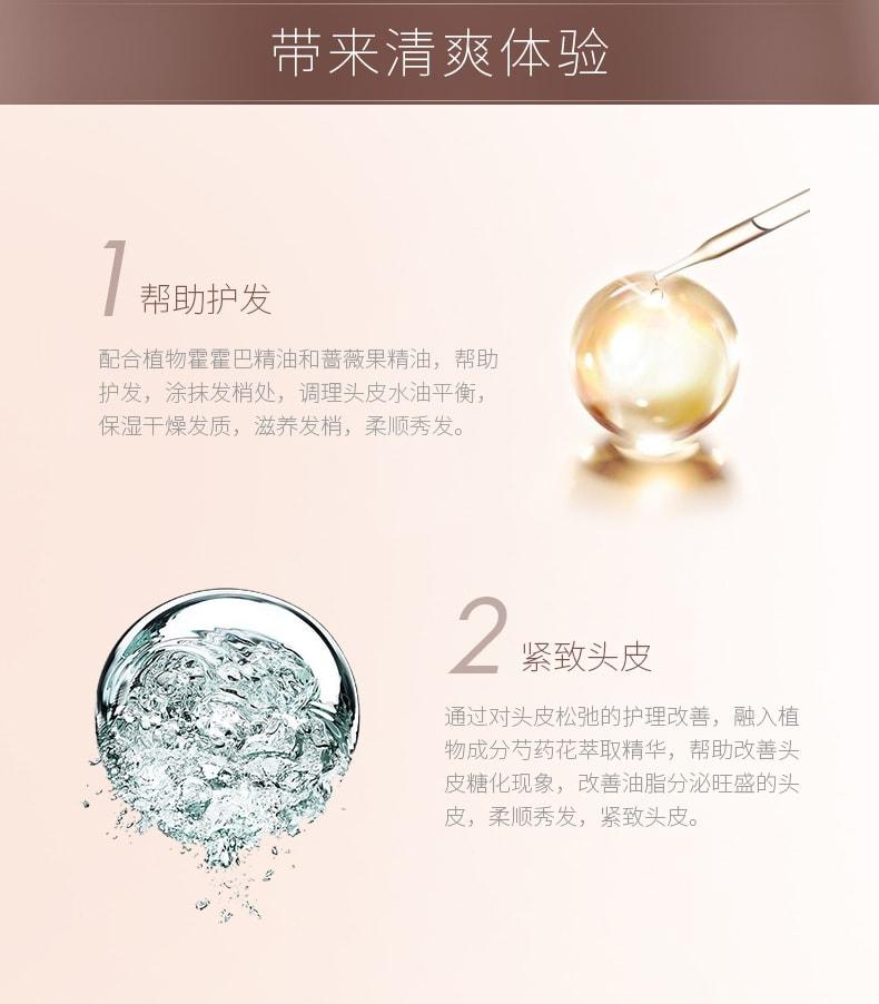 日本POLA 美颜塑发精华油 115ml 滋养发梢防毛躁