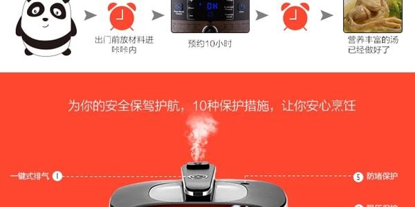 midea pressure cooker instructions
