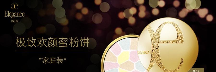 日本ELEGANCE 极致欢颜蜜粉饼 #IV 27g E大饼家庭装 COSME大赏受赏