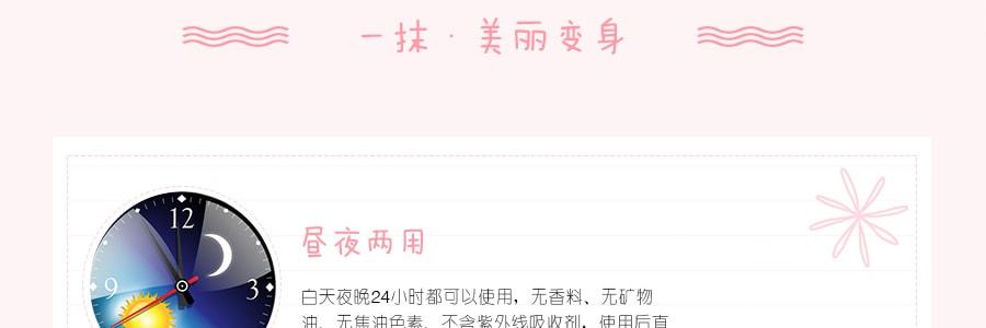 日本CANMAKE井田 24H养肤素颜保湿控油定妆晚安蜜粉饼 #01透明色 4.5g