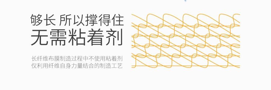 Image result for 蜗牛修护靓白面膜