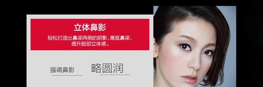日本KANEBO佳丽宝 KATE 3D立体超完美造型三色眉粉 #EX-04浅棕色 2.2g