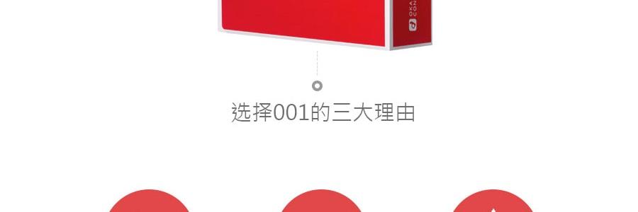 日本OKAMOTO冈本 001系列 超薄安全避孕套 3个入