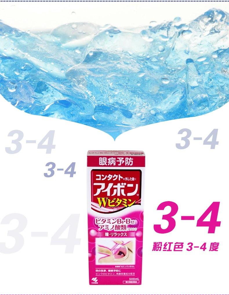 日本KOBAYASHI小林制药 洗眼液保护角膜含维生素 500ml 新版新包装