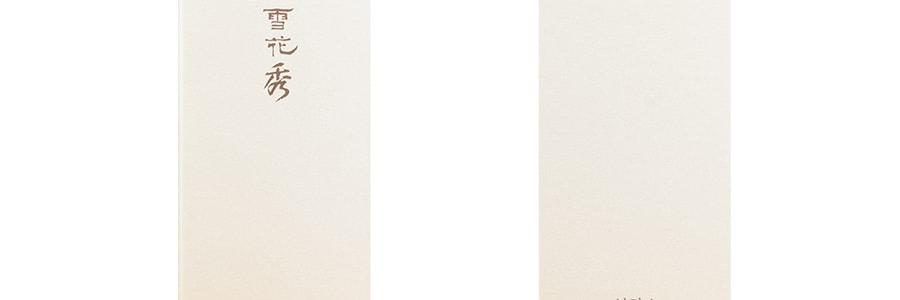 SULWHASOO Clarifying Mask EX 150ml
