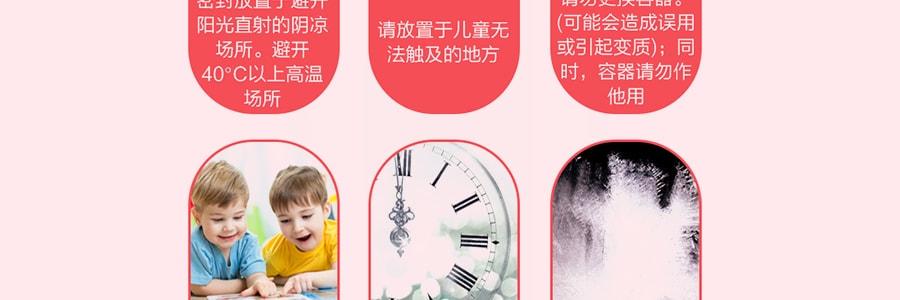 日本ROHTO乐敦 LYCEE 粉红小花 眼药水 隐形眼镜专用 8ml