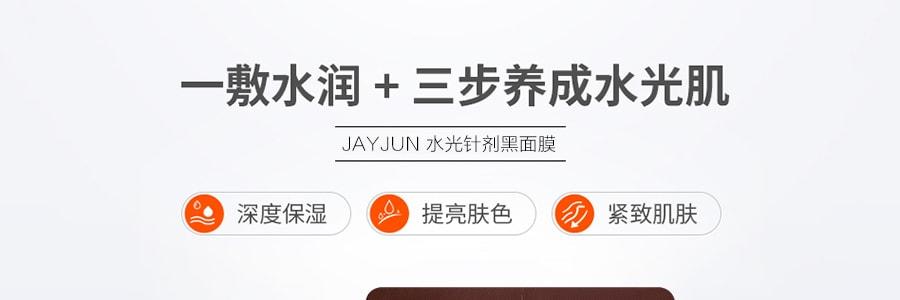 韩国JAYJUN 3-STEP水光针剂黑面膜 单片入
