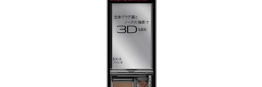 KANEBO KATE Designing Eyebrow 3D EX-5