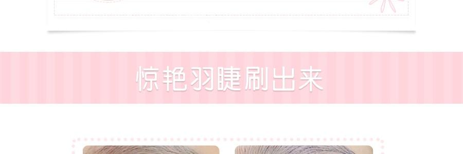 日本CANMAKE井田 睫毛增长修护美容液 4.2g COSME大赏第一位