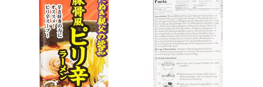 YAMAMOTO Japanese Ramen  Spicy Flavor 220g