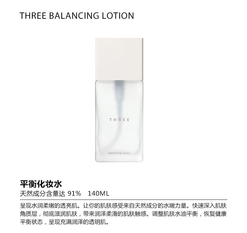 日本THREE平衡化妆水凝露 140ml 孕妇敏感肌专用