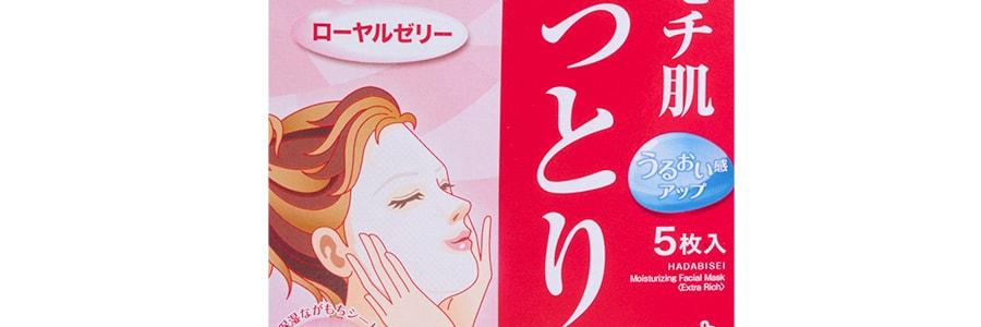 KRACIE HADABISEI Moisturizing Face Mask Extra Rich 5sheets