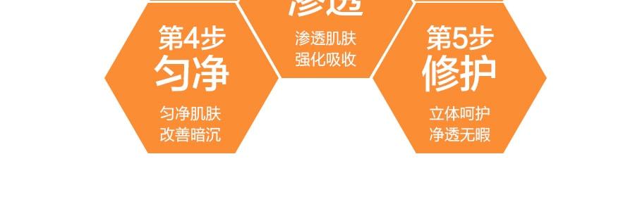 日本ROHTO乐敦 MELANO CC嫩白祛暗沉祛痘印淡斑 药用美白精华美容液 20ml