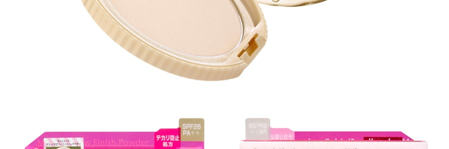 CANMAKE Marshmallow Finish Powder ML Matte Light Ochre SPF26 PA++ 10g