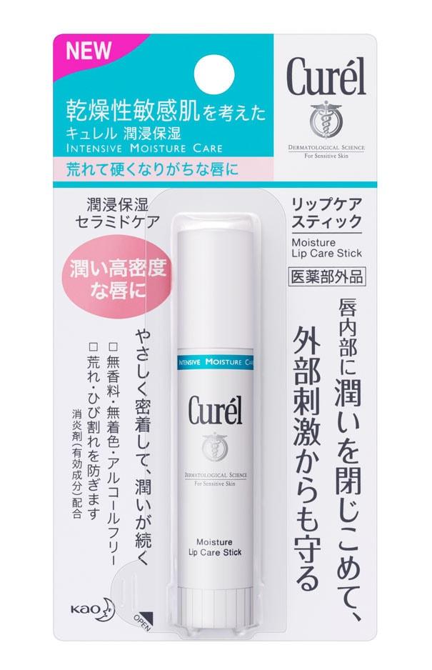 KAO CUREL Moisture Lip Care Cream 4.2g