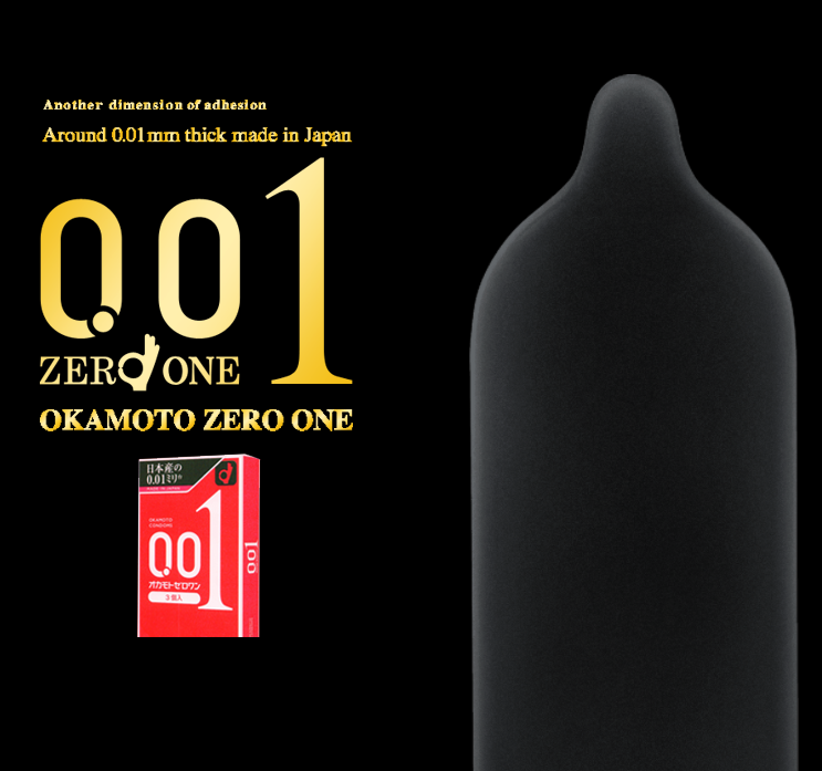 OKAMOTO 0.01 Condoms 3pc