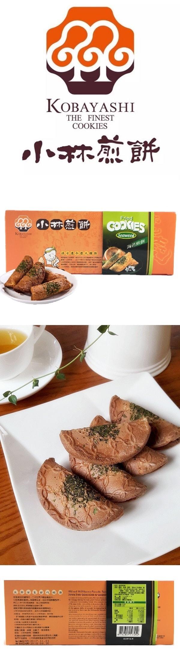 [台湾直邮]      小林煎饼 海苔煎饼 150g