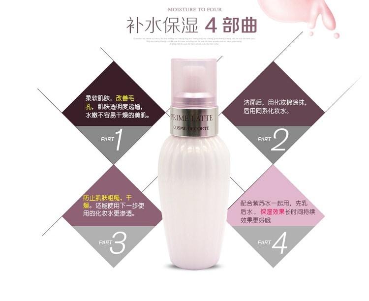 日本COSME DECORTE黛珂 牛油果平衡乳液 300ml 日本专柜限定