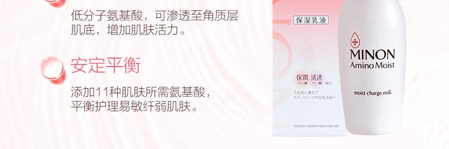日本第一三共 MINON氨基酸保湿乳液 敏感肌用 100g COSME大赏第一位