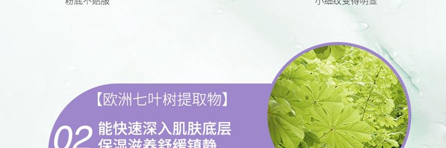 日本ALBION奥尔滨 SKIN CONDITIONER 药用精华爽肤健康水 330ml 台湾版日本版随机发货