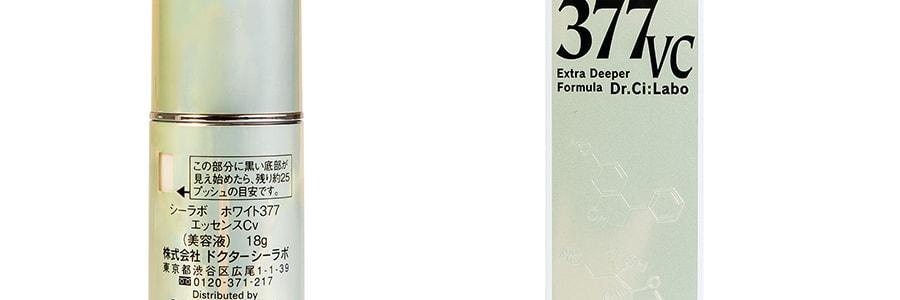 DR.CI:LABO Super White 377 VC Extra Deeper Formula 18g