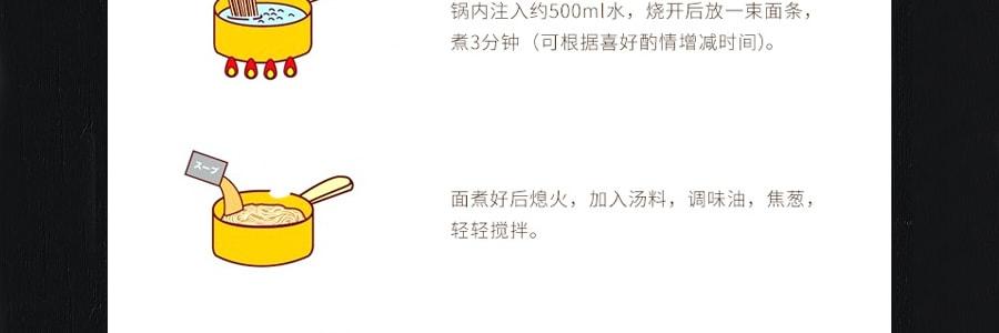 日本 山本制粉 豚骨拉面  原味 2人份 220g