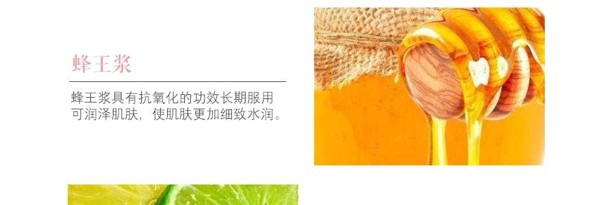 日本KRACIE嘉娜宝 肌美精 深层保湿补水面膜 5片入