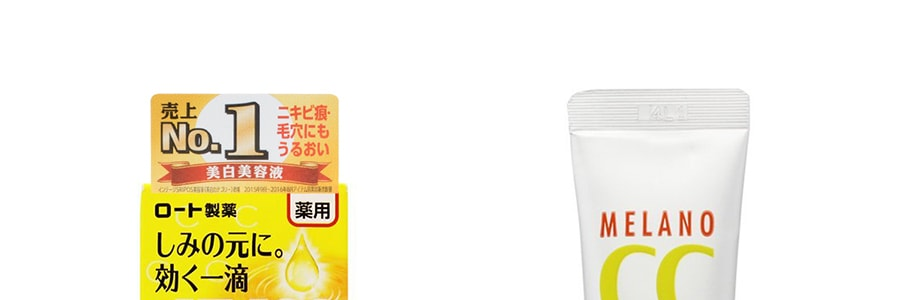 ROHTO Melano CC Medicinal Stains Intensive Measures Essence 20ml