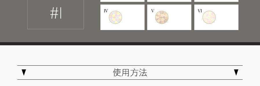 日本ELEGANCE 极致欢颜蜜粉饼 #I 27g E大饼家庭装 COSME大赏受赏
