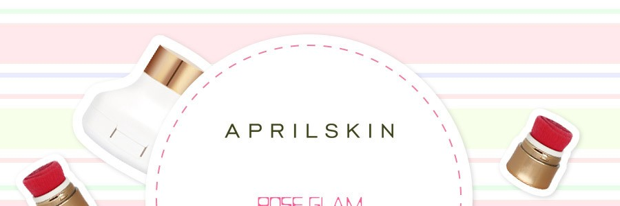 Rose Glam Moisture Cover Foundation by april skin #11