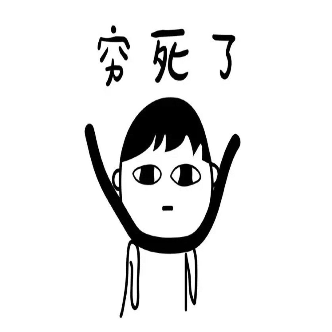 user5960215568头像